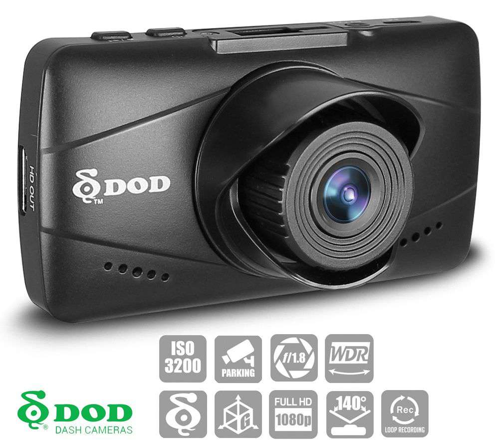 Wideorejestrator Full HD 1080p