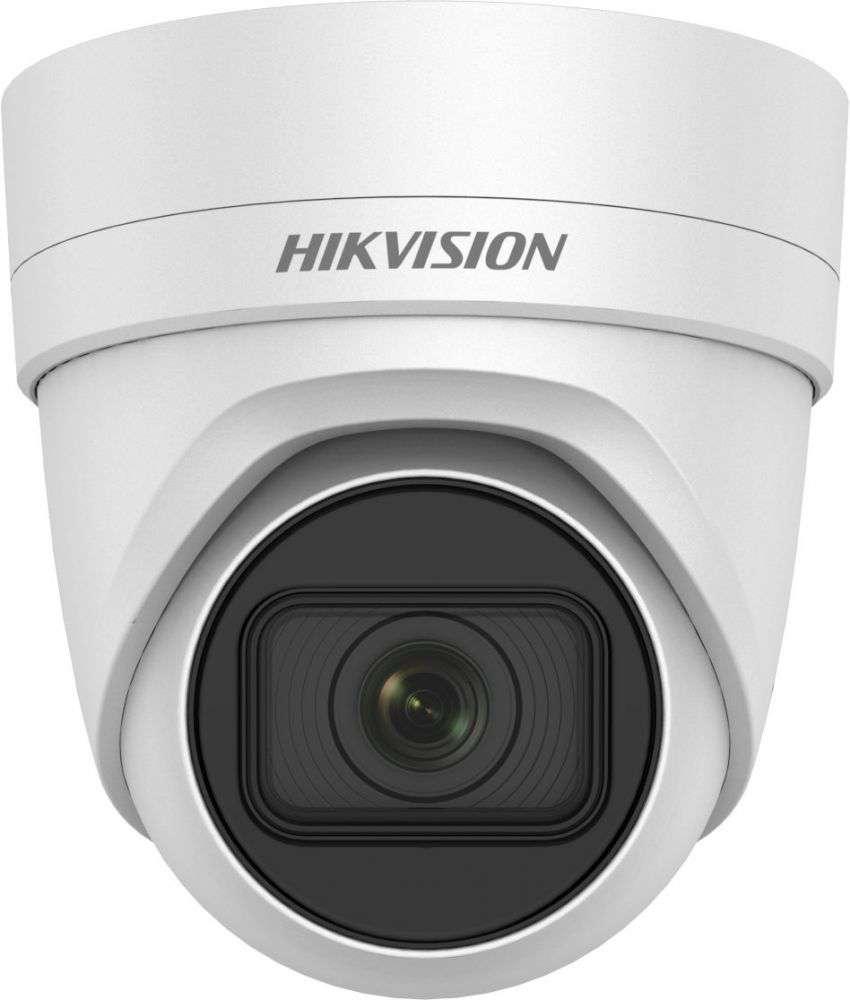 Kamera do monitoringu IP sieciowa DS-2CD2H25FWD-IZS HIKVISION (2MPX)