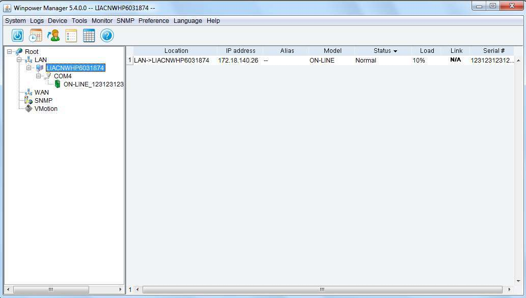 Winpower Manager